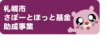 画像に alt 属性が指定されていません。ファイル名: kikin_yoko_p.png